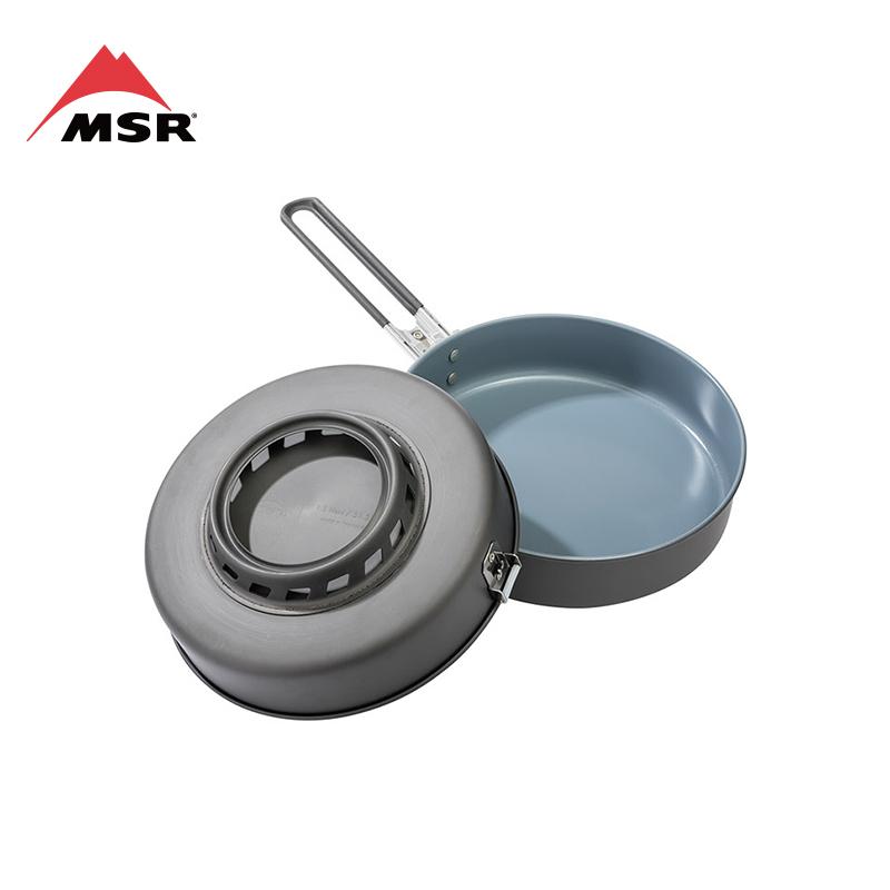 MSR WindBurner Ceramic Skillet 炉具系统配套不沾煎锅 10371