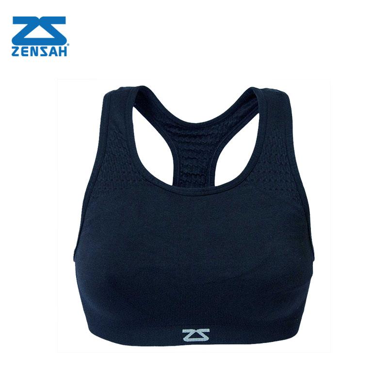 ZENSAH Sports Bra 运动内衣 9310