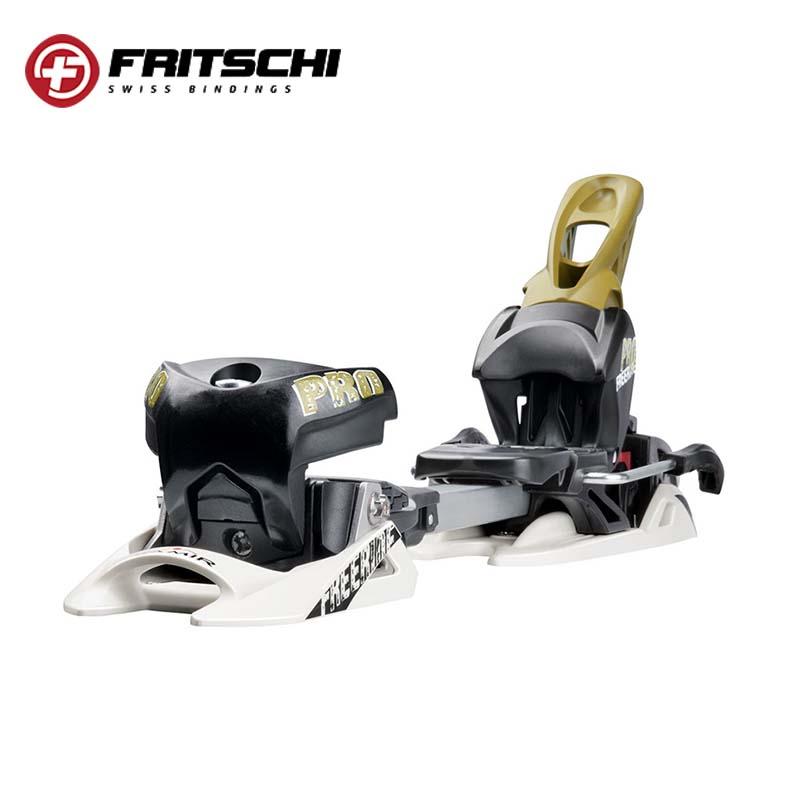 Fritshi Freeride Pro Ski Brake 滑雪板固定器